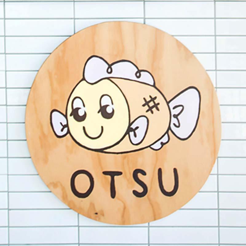 Interior Design for Otsu in Hurstville